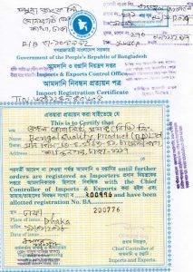 Import Registration Certificate in Bangladesh